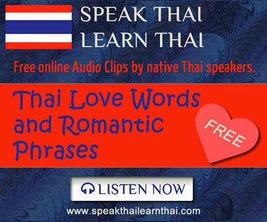 Thai love words and romantic phreses