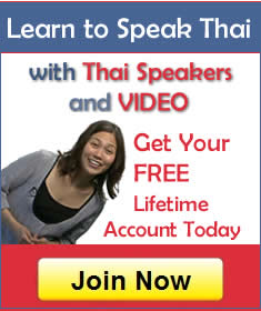 Learn Thai with pictures and audio sounds of native Thai speakers